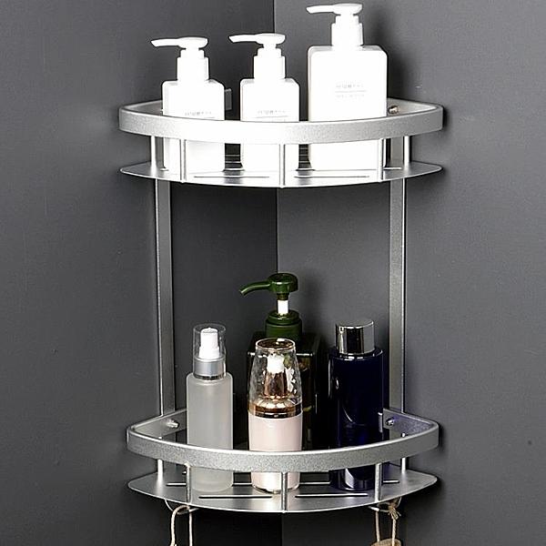 太空鋁浴室置物架免打孔壁掛衛生間拐角三角放洗發水沐浴露收納架ATF「青木鋪子」