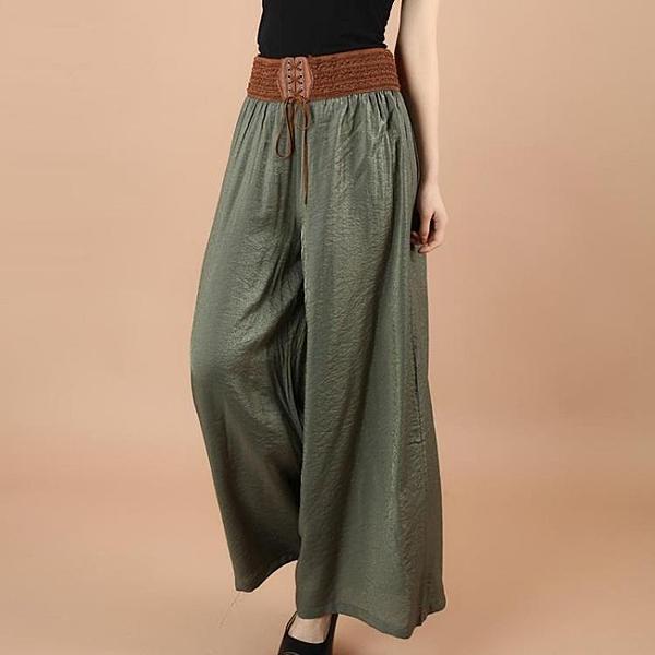 新款女裙褲夏季大碼寬鬆闊腿褲高腰長褲休閒褲大擺褲顯瘦大腳褲 黛尼時尚精品
