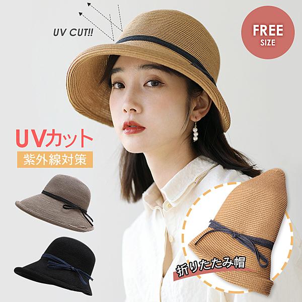赫本風草帽 復古減齡顯小臉可折疊 日系遮陽帽 漁夫帽 遮陽帽 防曬帽 BM5376