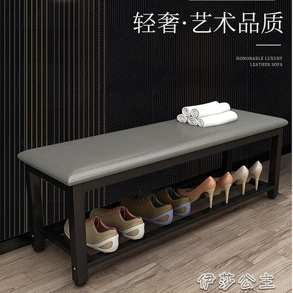 換鞋凳 軟包換鞋凳健身房更衣室休息凳家用客廳沙發床尾凳鞋店試鞋長條凳YYJ【快速出貨】