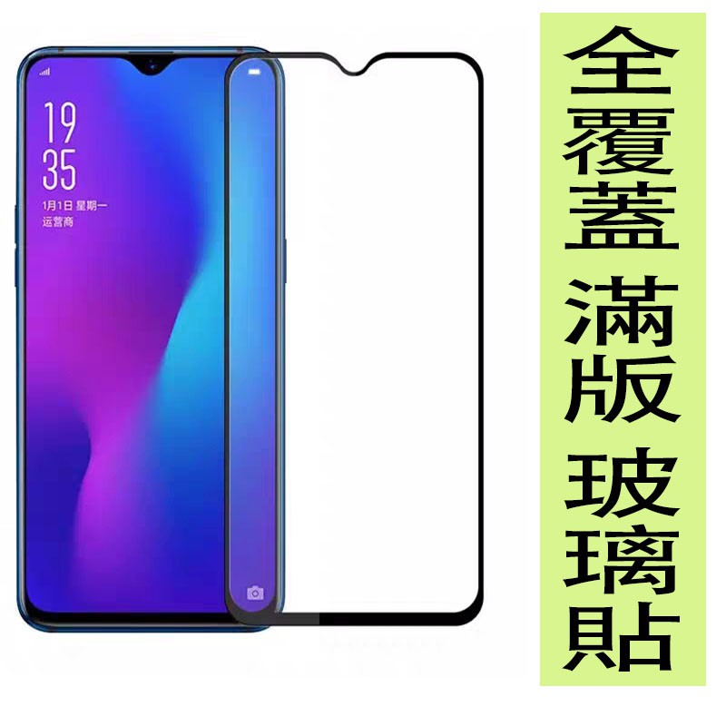 9D滿版黑框保護貼(2019-2)HUAWEI華為nova 5T 鋼化膜 熒幕玻璃膜