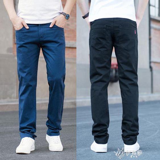褲子男春季男士休閒褲直筒百搭青年男裝長褲寬鬆修身韓版潮流純棉