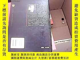 二手書博民逛書店罕見英語語法Y16293 薄冰編著 開明出版社 出版1998