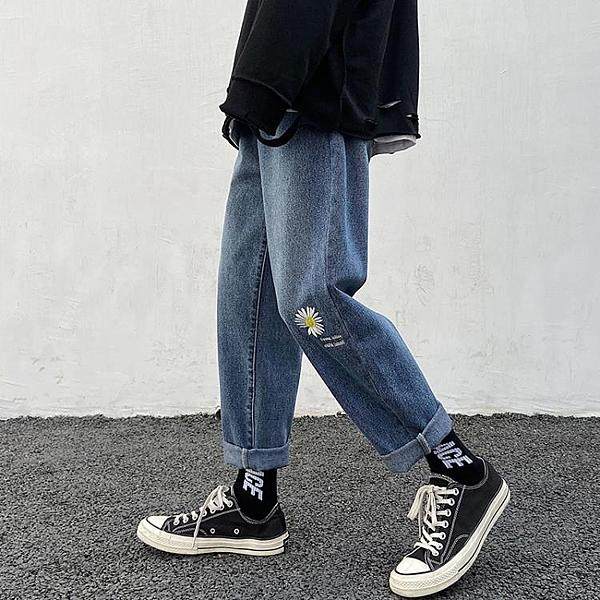 九分牛仔褲男ins寬鬆韓版潮流百搭雛菊直筒老爹闊腿學生褲子 陽光好物