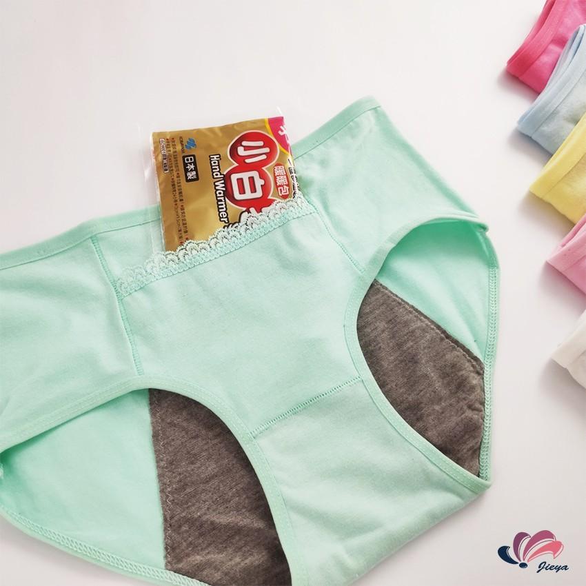【現貨秒出】簡約馬卡龍蕾絲暖宮褲 中低腰生理褲 外袋暖宮褲