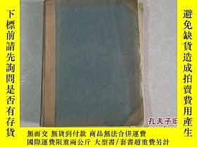 二手書博民逛書店罕見(電子器件與低頻放大)筆記本Y25473 陳柏年