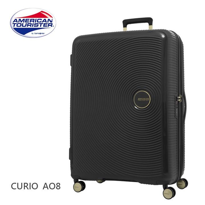 美國旅行者 AT【Curio AO8】30吋行李箱 (防盜拉鍊) 可擴充 PP殼體 大容量 飛機輪(折價券YOWS500