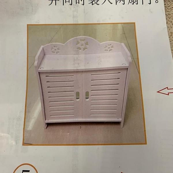 美式鄉村懸掛式牆上電表箱裝飾保護蓋(57*14/@777-2628)