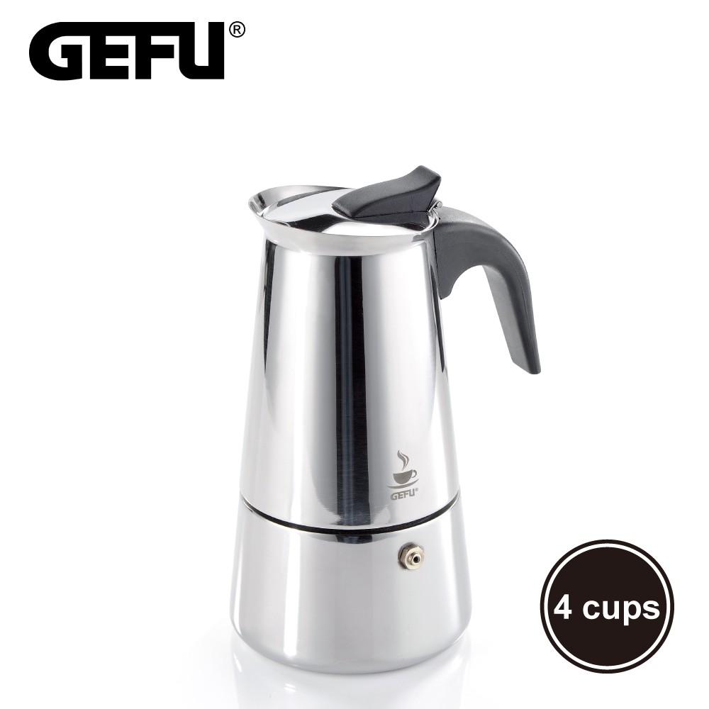 GEFU 德國不鏽鋼濃縮咖啡壺(4杯)