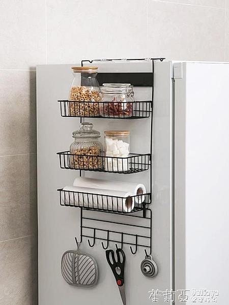 居家家鐵藝多層冰箱掛架壁掛收納架掛鉤廚房置物架儲物架調料掛籃 茱莉亞