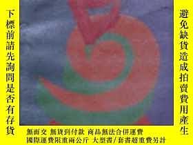 二手書博民逛書店罕見中學音樂教學法Y7688 邵祖亮 主編 上海音樂出版社 出版