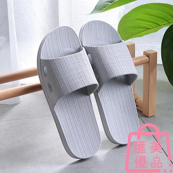 2雙裝 男士浴室拖鞋女室內居家用防滑厚底鏤空漏水洗澡涼拖鞋【匯美優品】