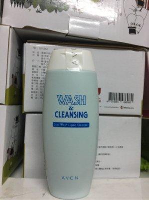 雅芳雙效洗面乳
