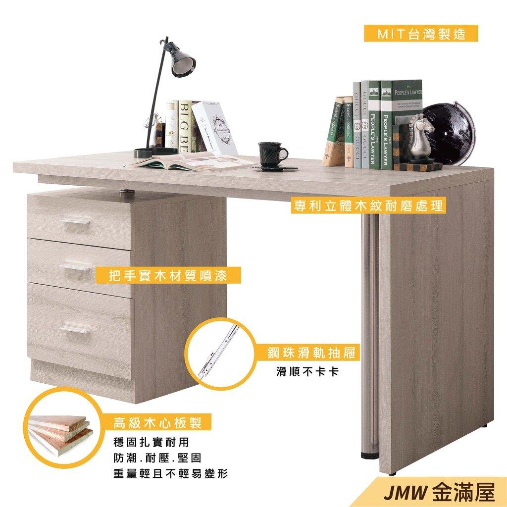 145cm旋轉伸縮書桌 北歐淺色工作桌【金滿屋】L型簡單辦公電腦桌 木心板免組裝 台灣製造-B482-02