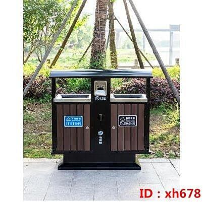 豪華型鋼木桶 戶外垃圾桶不銹鋼室外收納環衛街道景區多分類垃圾桶-主圖款