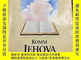 二手書博民逛書店KOMM罕見JEHOVAY199262 DOCH NAHER 出