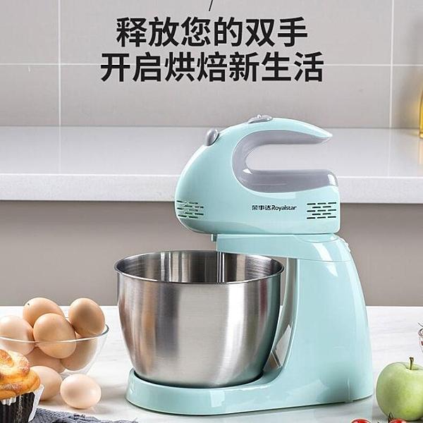 台式電動打蛋器家用大功率打蛋機手持攪拌烘焙和麵奶油打發YYJ 育心館