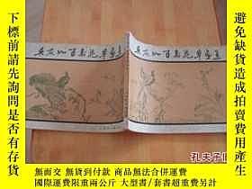 二手書博民逛書店罕見吳友如百鳥花草畫集Y5435 * 天津古籍 出版1988