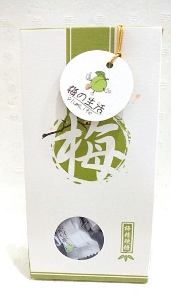 梅の生活~梅精硬糖120公克/盒