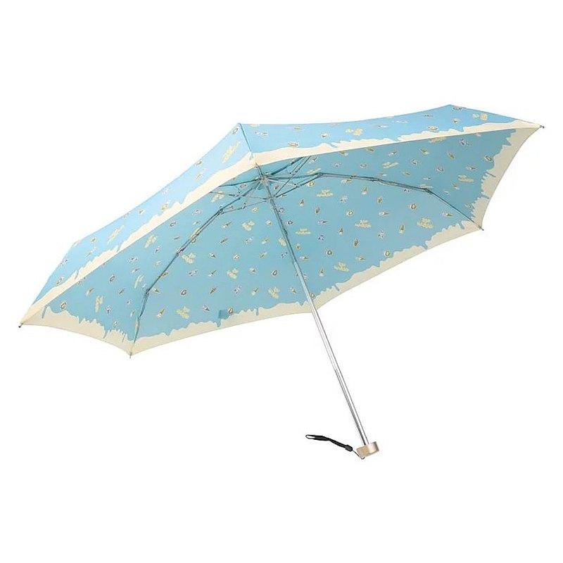 Boy 藍標超迷你摺疊雨傘 - TW5009F 冰淇淋