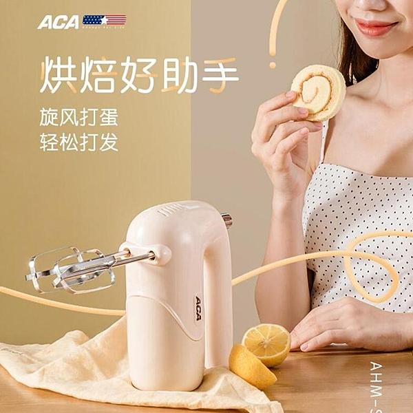打蛋器電動家用烘焙奶油打發器打蛋機攪拌器小型大功率S20A 育心館