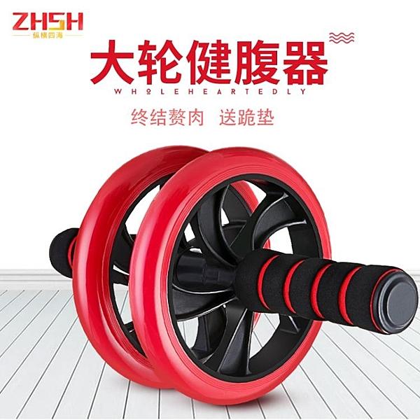 健腹輪健腹器收腹運動健身滾輪 腹部滑輪腹肌輪健身器材