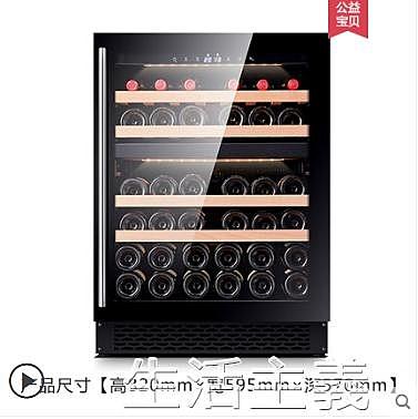 紅酒櫃 XUANFEI/軒菲嵌入式雙溫紅酒柜恒溫酒柜家用壓縮機冷藏柜冰吧 MKS生活主義