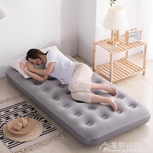 舒士奇 充氣床墊雙人家用摺疊 氣墊床單人加大簡易便攜加厚充氣床 花間公主