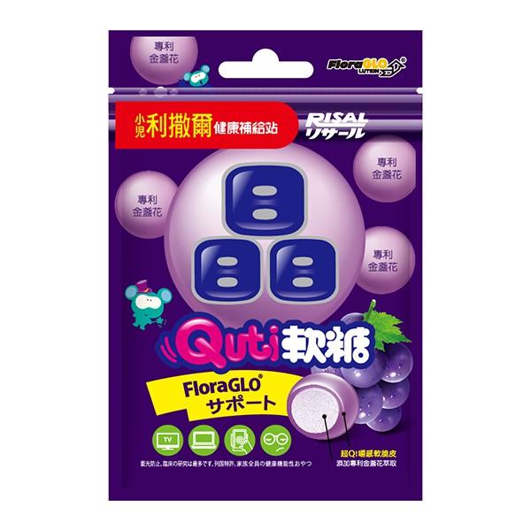 小兒利撒爾Quti軟糖專利晶明配方10粒 x12入團購組 【康是美】