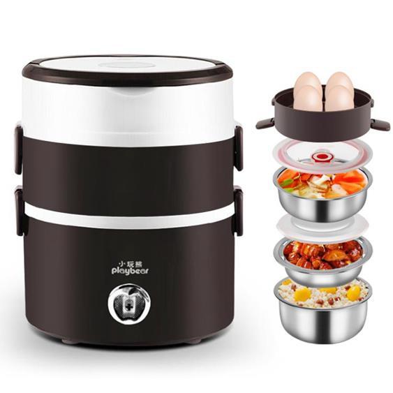 插電便當盒 小玩熊電熱飯盒三層熱飯器蒸煮電飯盒便當盒 可插電加熱保溫飯盒