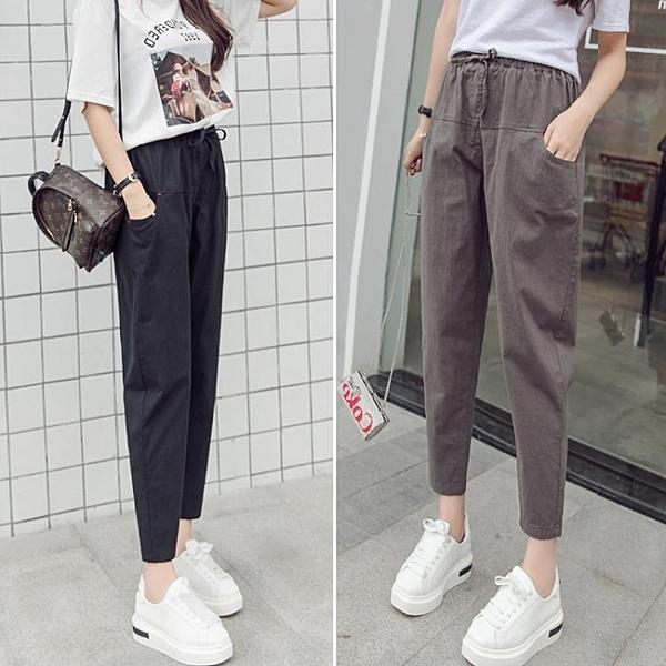 褲子女2020新款夏季女褲寬鬆薄款顯瘦棉麻褲百搭休閒褲工裝哈倫褲