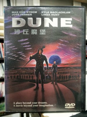 挖寶二手片-Z83-017-正版DVD-電影【沙丘魔堡】-經典片 凱林邁克屈 麥克斯范西(直購價)