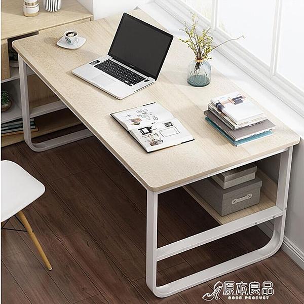 辦公桌電腦桌臺式簡易書桌家用學生寫字桌簡約現代桌子臥室學習桌YYJ【618特惠】