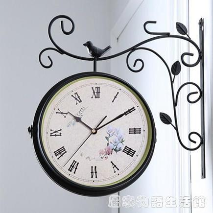 小鳥田園客廳雙面掛鐘簡約靜音鐵藝創意兩面復古鐘表石英鐘大號  夏洛特居家名品