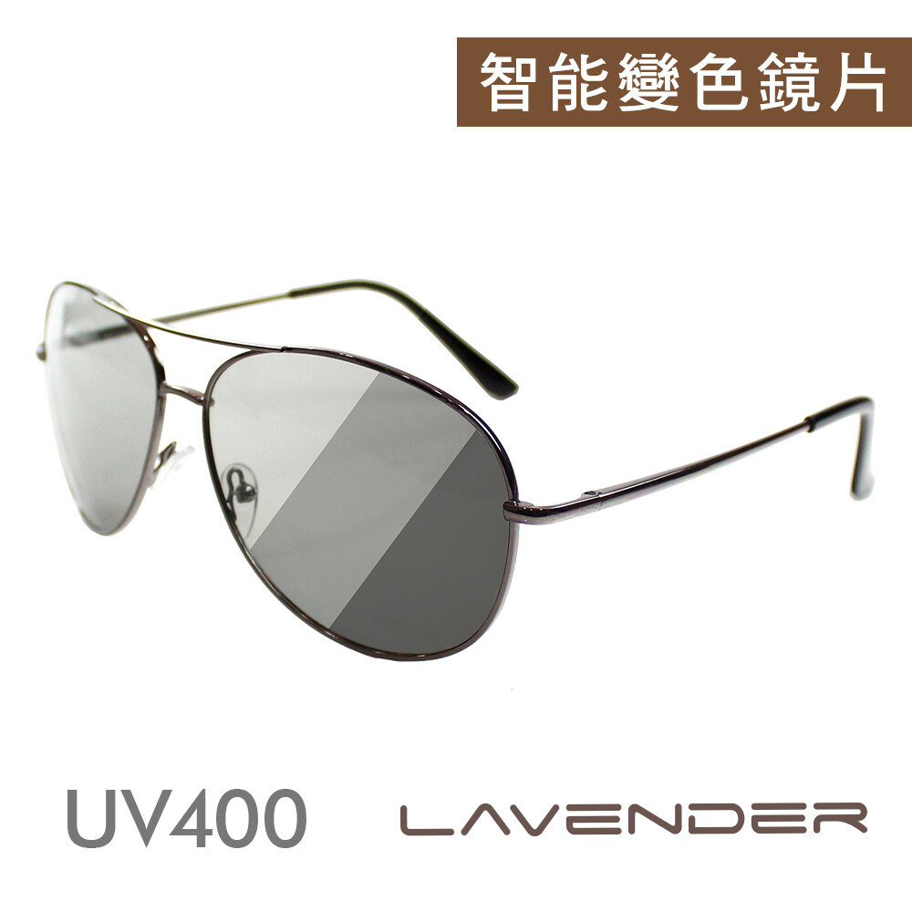 lavender-智能感光變色偏光太陽眼鏡-經典雷朋款-槍色 (彈簧鏡腳)