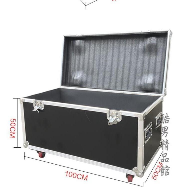 專業定做音響線材航空箱調音臺機櫃運輸箱展覽箱工具箱雜物設備箱 3c精品閣~ - 黑色100*50
