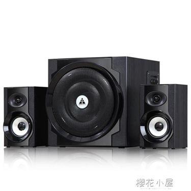 Golden Field/金河田 S300藍芽音箱電腦音響重低音炮臺式2.1影響居家物語生活館