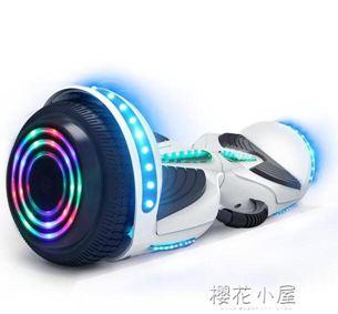 雙輪平衡車車智慧體感車電動兩輪自平衡車迷你成人代步車居家物語生活館