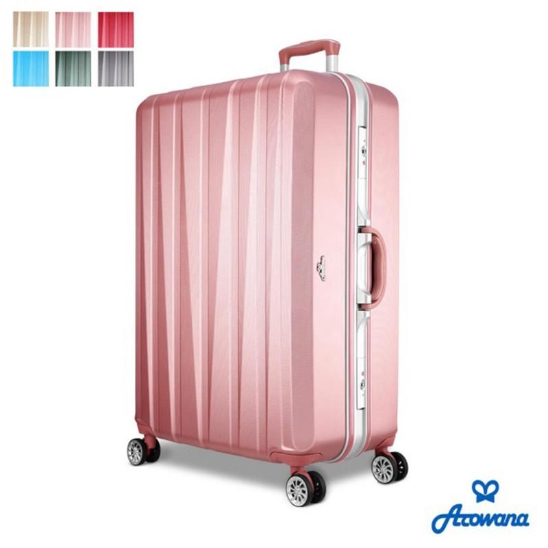 買一波arowana晶燦光影鑽石紋耐刮鋁框旅行箱行李箱登機箱 29吋z90625
