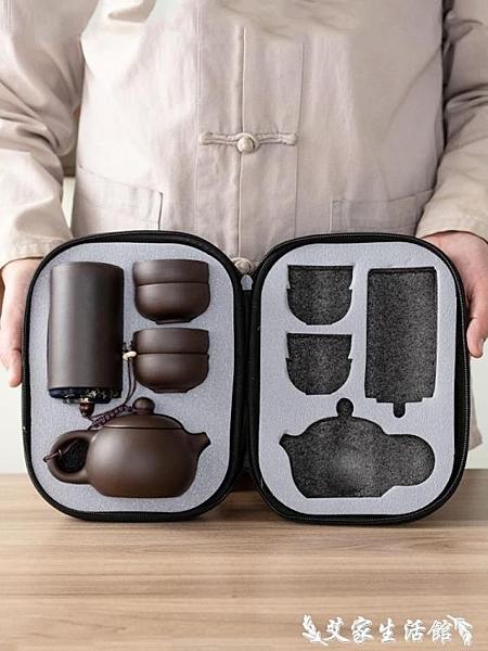 快客杯紫砂一壺四杯便攜車載旅行茶具戶外收納小包簡約快客杯泡茶茶盤 艾家