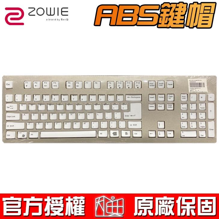 ZOWIE 白色ABS 104鍵 正刻鍵帽 英文版 / 中文版 (For ZOWIE CELERITAS 配置) 裸裝