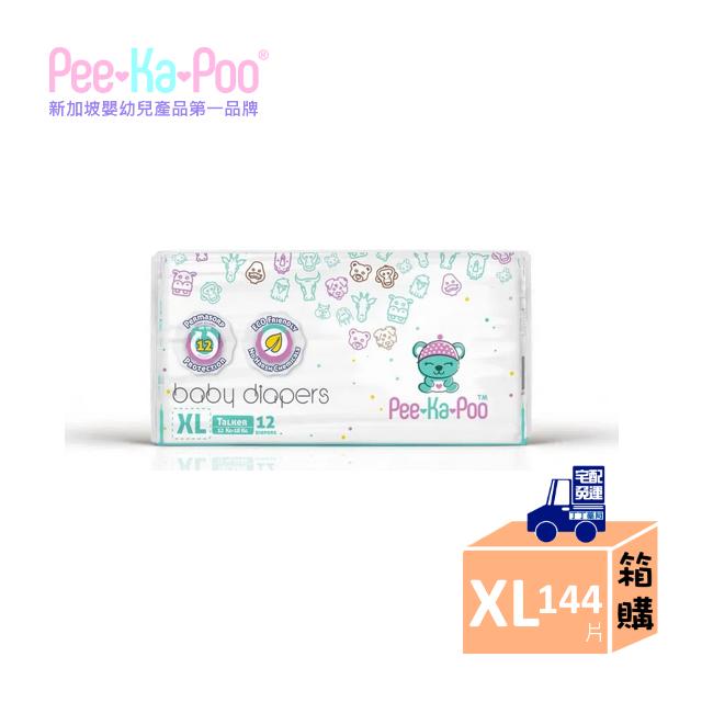 PEEKAPOO超輕薄XL12×12包📦箱購【廠商直送免運】