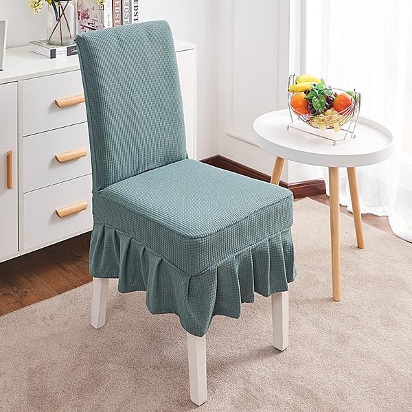 椅套 針織家用彈力連體餐椅墊套裝簡約酒店凳子套餐桌椅子套罩通用歐式兩個裝「草莓妞妞」