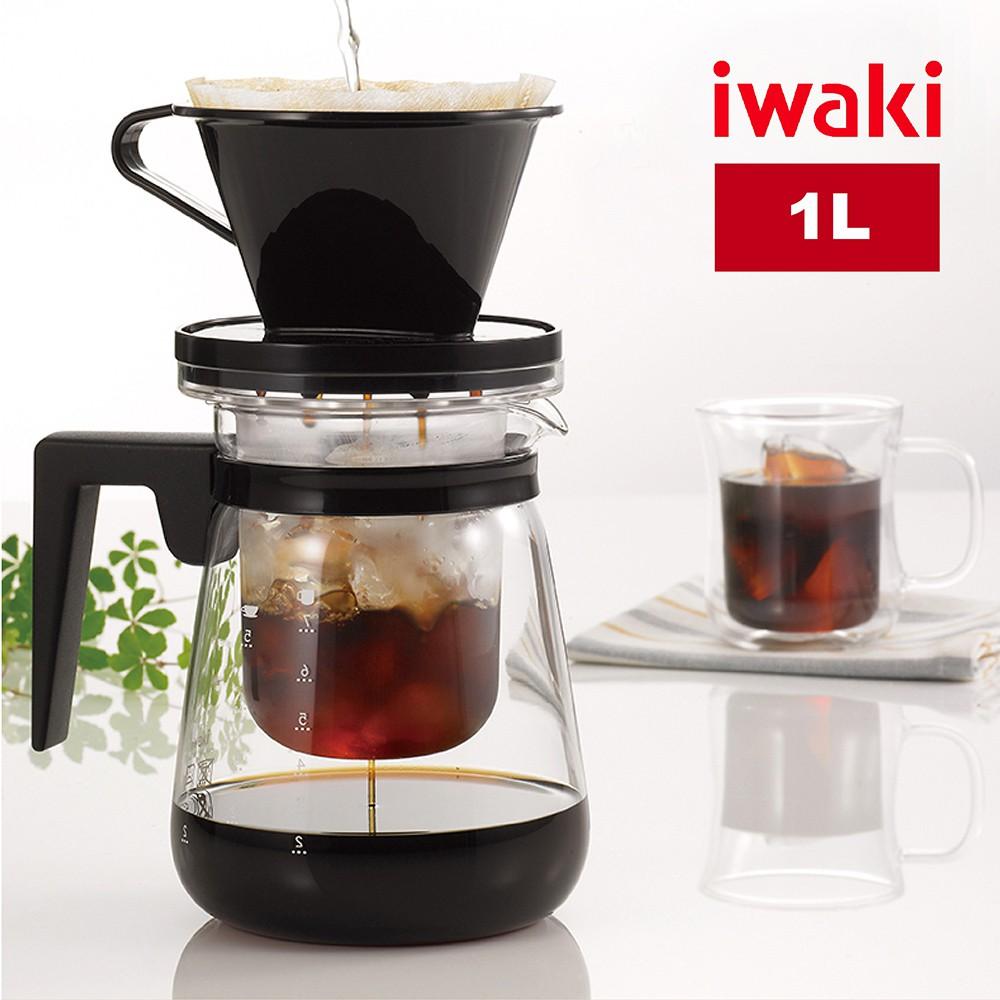 iwaki 日本品牌耐熱玻璃冷/熱兩用咖啡壺1L