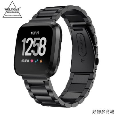 手錶配件 錶帶 Fitbit Versa Lite智能手表快拆表帶 versa2代三珠不銹鋼金屬腕帶全館價格下殺
