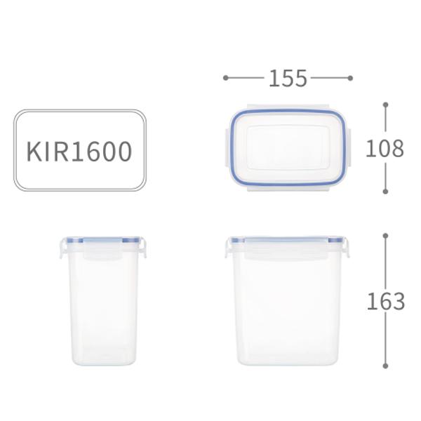 【聯府】天廚長型保鮮盒 (1.6L) KIR-1600