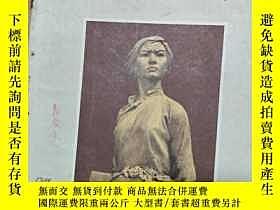 二手書博民逛書店罕見《中國青年》(1956年第23期)老雜誌,插圖、封面精美!Y