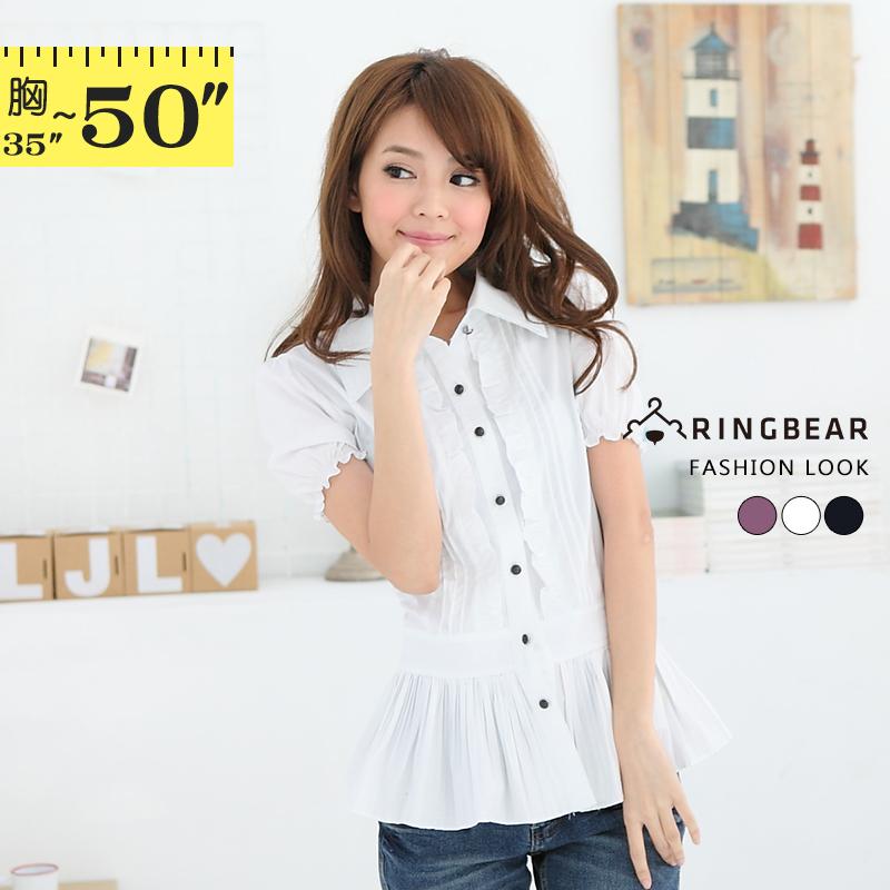 襯衫--甜美華麗荷葉邊細百摺雙層領銀黑扣收腰絲質襯衫(白.黑.紫S-2L)-H36眼圈熊中大尺碼