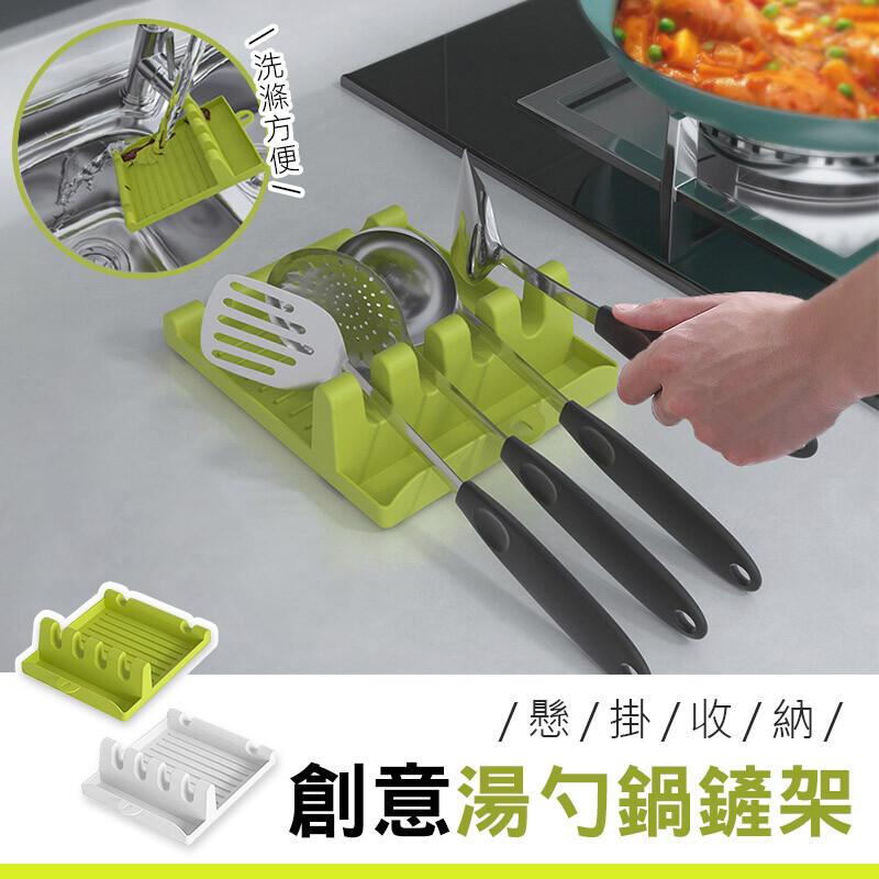 創意廚房湯勺鍋鏟架