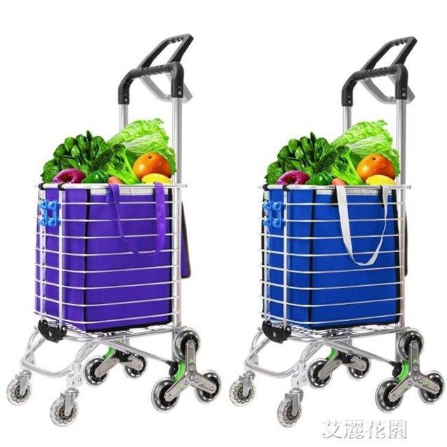 買菜車小拉車輕便手拉車爬樓梯便攜折疊拉桿老人拖推車家用購物車QM『艾麗花園』 秋冬新品特惠